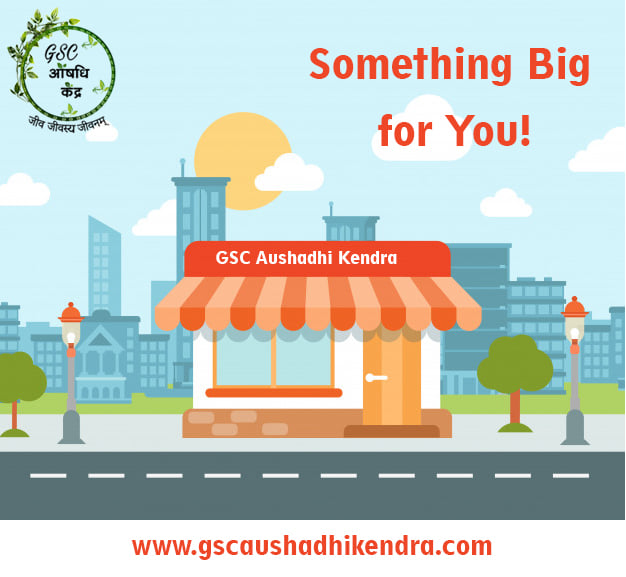 What is the Difference Between Jan Aushadhi Kendra and GSC Aushadhi Kendra